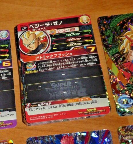 DRAGON BALL Z DBZ DBS HEROES CARD PRISM HOLO CARTE SH8 SCP4 DBH CP SR JAP MINT