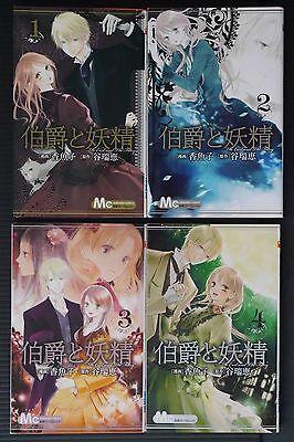 Magic User/'s Club 1~4 Complete Set JAPAN Tammy Ohta manga