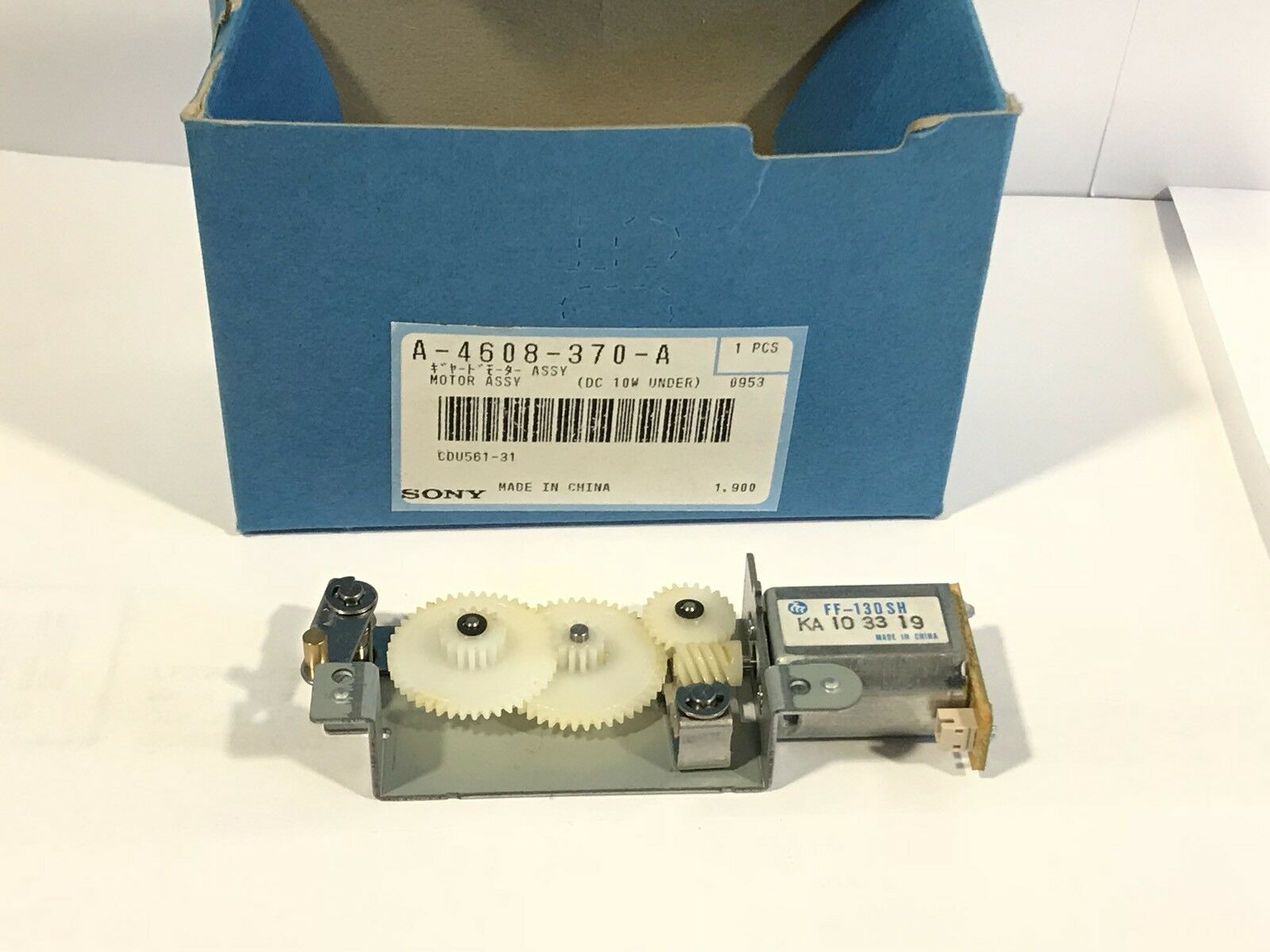 Sony A-4608-370-A Motor Gear Assembly possibly for cdp-3000 or cds-3000