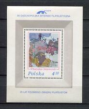 36093) POLAND 1975 MNH** Lodz, by Wladyslaw Strzeminski S/S
