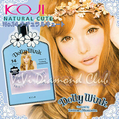 KOJI Dolly Wink False Eyelashes No.14 Natural Cute (2 pairs/ box)