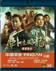 Crouching-Tiger-Hidden-Dragon-Sword-Of-Destiny-3D-2D-Blu-ray-2016
