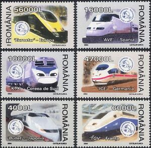 Romania-2004-Trains-Locomotives-Railways-Rail-Transport-6v-set-n11904