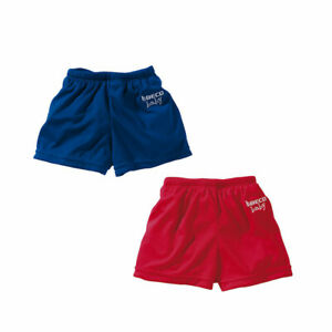 BECO Schwimmwindel Shortform blau oder rot Aquawindel gelb S-XL / 3-24Monate