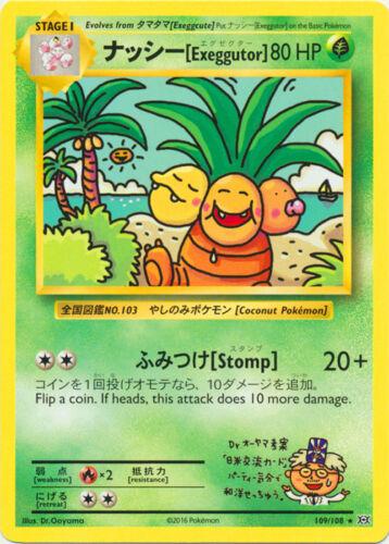 x1 Exeggutor 109//108 Secret Rare Pokemon XY Evolutions M//NM