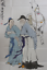 RARE-Chinese-100-Handed-Painting-By-Fan-Zeng-BV6 縮圖 3