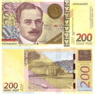 Banknote RARE GEORGIA 200 ₾ Lari GEL Pick P-75 2006 UNC Sokhumi, Cholokashvili