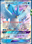 POKEMON-TCGO-ONLINE-GX-CARDS-DIGITAL-CARDS-NOT-REAL-CARTE-NON-VERE-LEGGI Indexbild 6
