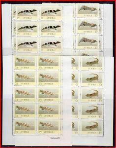 Details about ZIMBABWE 1989 LIZARDS/REPTILES WHOLESALE x15 SETS MNH  CV$99 00 ANIMALS (K-J18)