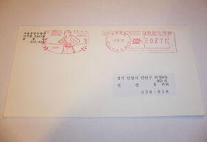 2012 Korea Philatelic Exhibition August 9 to 13, 2012 FDC 9.08.2012 & Newsletter