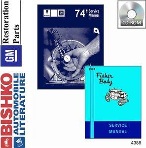 1974 Pontiac Catalina Grand Prix Shop Service Repair Manual CD Engine Drivetrain