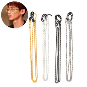 Eyeglass-Reading-Spectacles-Sunglasses-Glasses-Cord-Holder-Necklace-Chain-LY