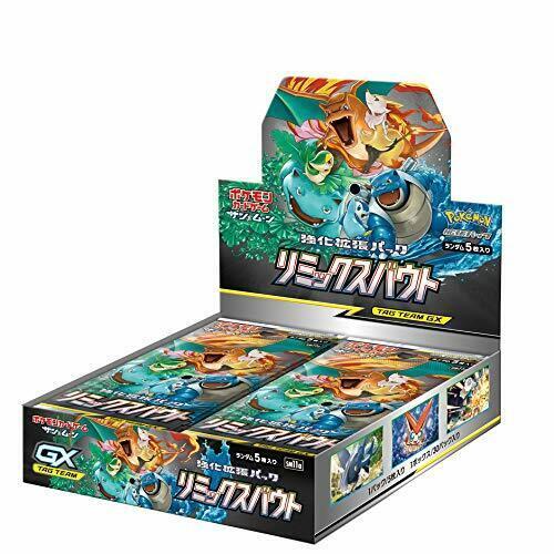 POKEMON Carte Remix Bout Booster Box Sun & Moon Expansion Pack Japon Japonais