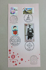 2015 Four Nation FDC with Malaysia, Singapore, Thailand & Indonesia Cancellation