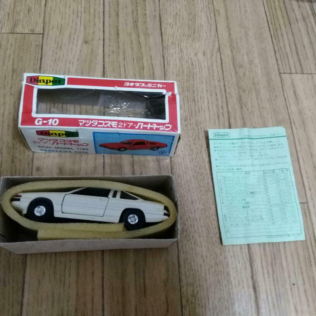 Diapet Yonezawa minicar Mazda Cosmo 2-door hard top 1 40 vehicke toy f s