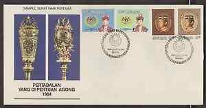 (F114)MALAYSIA 1984 YANG DI-PERTUAN AGONG KING FDC