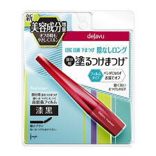 [DEJAVU] Fiberwig Tiny Sniper PURE BLACK Waterproof Mascara 3.3g NEW