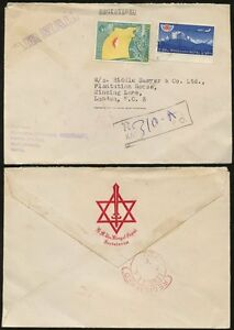 NEPAL-1969-REGIST-AIRMAIL-to-GB-HM-THE-KING-EMBOSSED-MONOGRAM-ENVELOPE-L2
