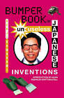Bumper Book of Unuseless Japanese Inventions by Kenji Kawakami (Paperback, 2004)