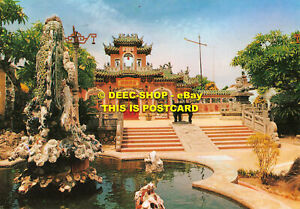L124366 Ancient Hoi an Vietnam. The Phuc Kien Temple. Hoang Duc Thu