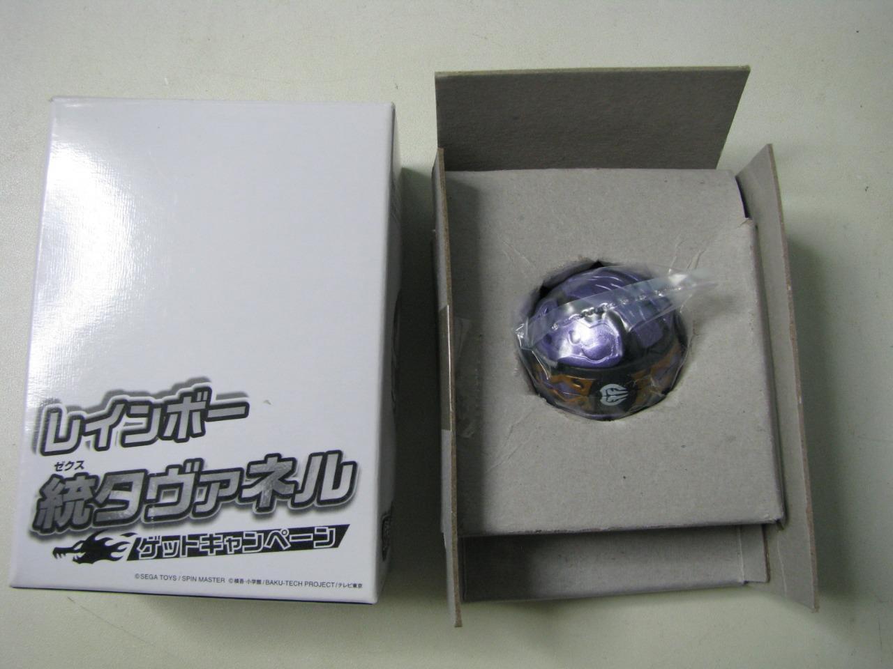 RARE Bakugan Bakugan Bakugan baku tech Sechs Tavanel DARK version Japan IMPORT SEGA TOYS b07c5b
