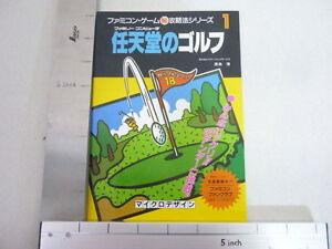 GOLF-Nintendo-Famicom-Strategy-Game-Guide-Book-Brand-New-Japan-Japanese-Retro