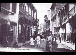 FEZ-MAROC-COMMERCES-animes-Rue-du-MELLAH-en-1947