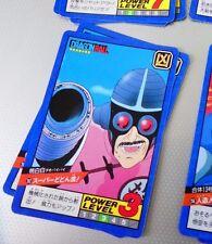 DRAGON BALL Z DBZ SUPER BATTLE POWER PART CARD CARTE 262 MADE IN JAPAN 1993 NM