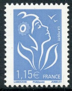 STAMP-TIMBRE-FRANCE-N-3970-MARIANNE-DE-LAMOUCHE