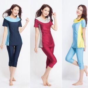 7852faf2f5 Image is loading Modest-Muslim-Women-Swimsuit-Islamic-Ladies-Short-Sleeve-