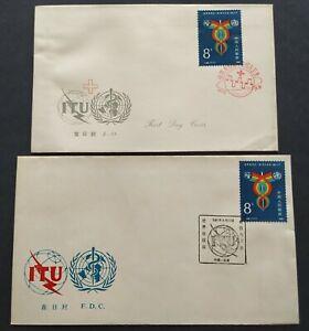 1981 China J69 World Telecommunication Day Stamp FDC 中国世界電信日首日封(pair)