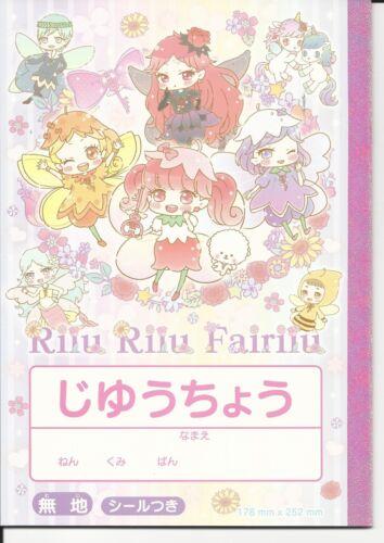 Sanrio Rilu Rilu Fairilu Notebook Blank Sheets With Stickers
