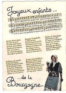 21-Cpsm-Song-Burgundian-Merry-Children-of-La-Bourgogne