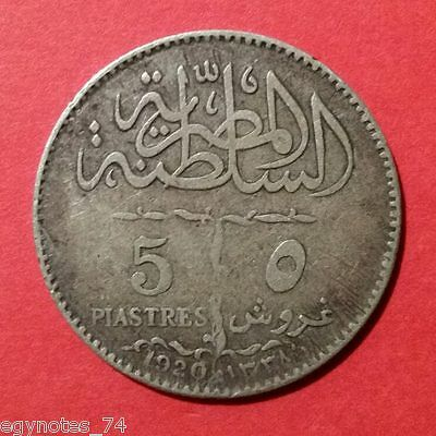 Disciplined Egypt Silver 5 Piastres Sultan Fuad 1920 H In Rare Excellent Quality Bo.1