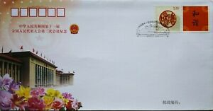 China-FDC-2009-11th-National-People-039-s-Congress-of-PRC