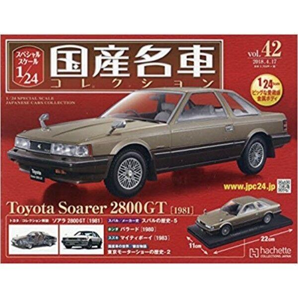 Nuevo 1 24 escala especial coches japoneses Colección Vol.42 Toyota soarar 2800GT F S