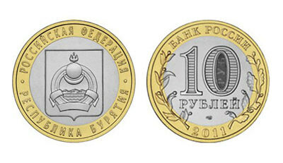 RUSSIA 10 ROUBLES Buryatiya map 2011 BI-METALLIC COIN UNC