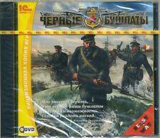 Черные бушлаты | Men of War: Red Tide | PC DVD RUSSIAN