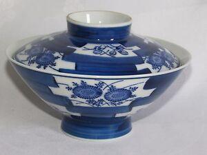 05d48 Ancien Bol De Riz En Porcelaine CamaÏeu Bleu Chine Signature A Identifier