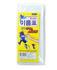 New Running Man Sbs Korea Name Plate Name Tag Haha Jae Suk Lee Kwang Soo Korean Ebay