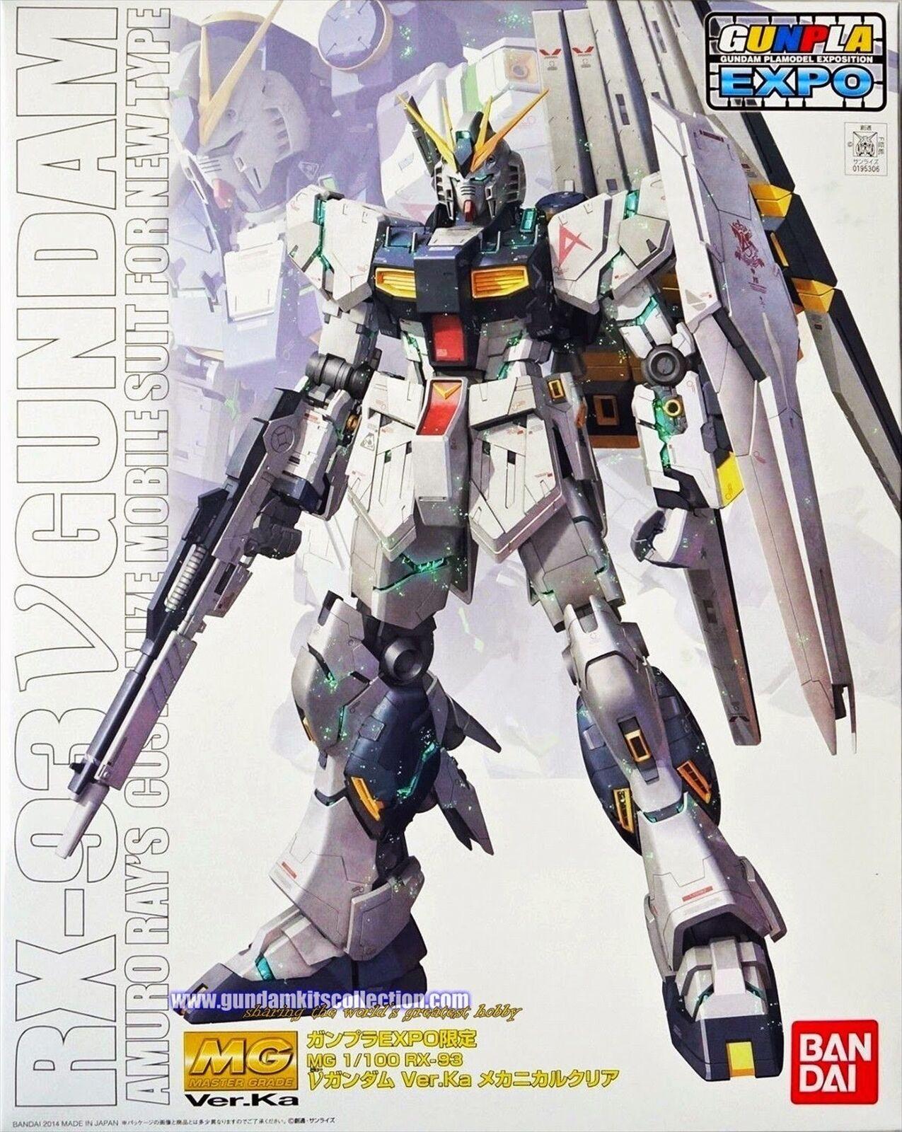 GUNLA EXPO 2014 begränsad MG 1  100 mot Gundam Ver.Ka Mechanical Clear
