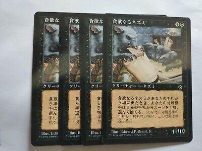 INTERDICT Tempest UNCOMMON; played Excellent condition x4 MTG