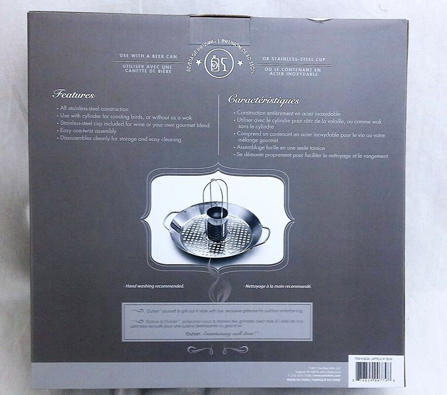Stainless Steel Outset QS56 2-in-1 Roasting Wok
