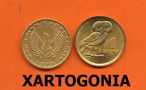GREECE-COINS-1973B-1-DRACHMAS-VG-F-ATHENIAN-OWL-PHOENIX-1-coin