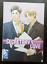 "thumbnail 1 - ""Secretary's Love"" by Tohko Akiba (Oneshot YAOI Manga, BLU MANGA of TOKYOPOP)"