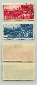Russia-USSR-1947-SC-1126-1127-Z-1051-1052-used-rta2662