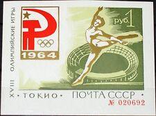 RUSSIA SOWJETUNION 1964 Block 33 Type I Olympics Tokyo Sheet Gymnastics MNH