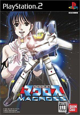 [Need Japan PS2/Language:Japanese] Super Dimensional Fortress Macross Robotech