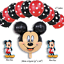 Disney-Mickey-Minnie-Mouse-Birthday-Foil-Latex-Balloons-1st-Birthday-Baby-Shower thumbnail 49