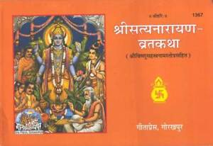 Geeta Press Gorakhpur Books Pdf